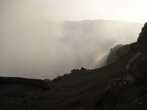 The very smoky live Santiago crater